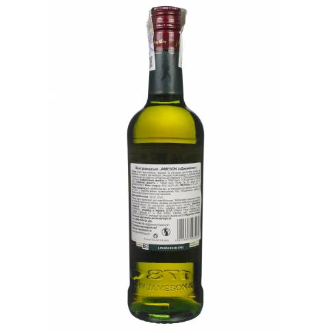 Виски Jameson 0.7л