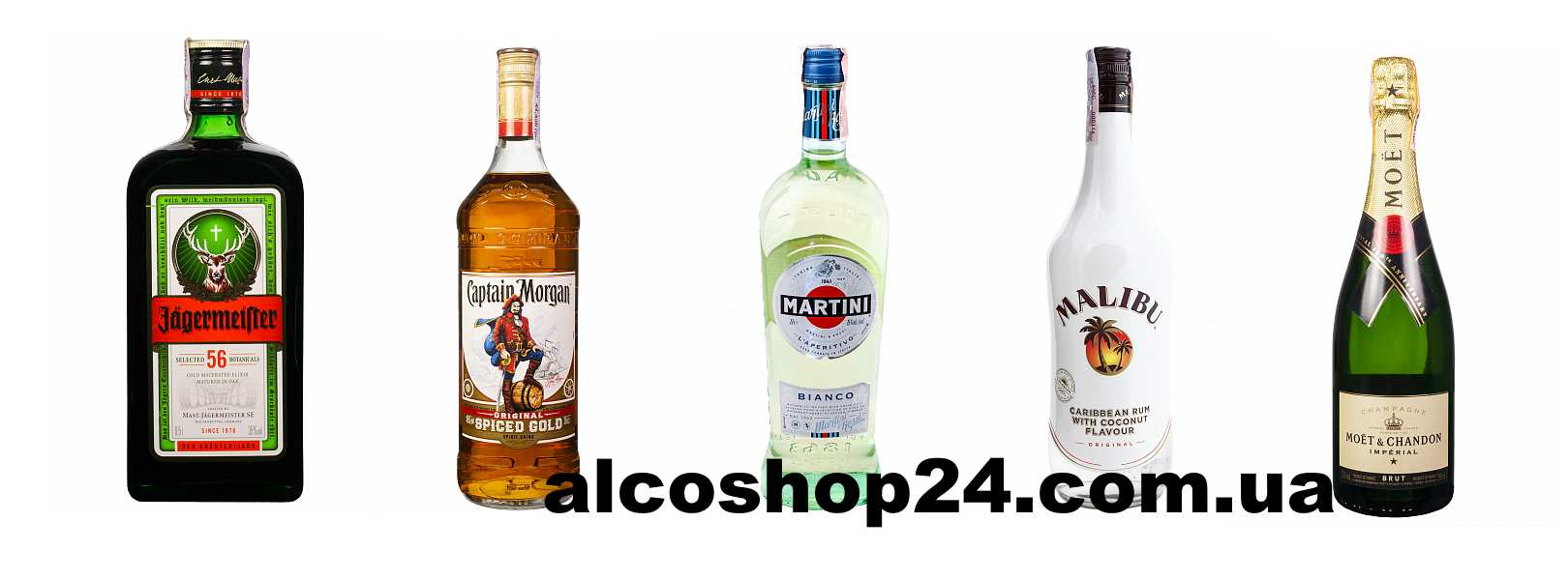 купить алкоголь