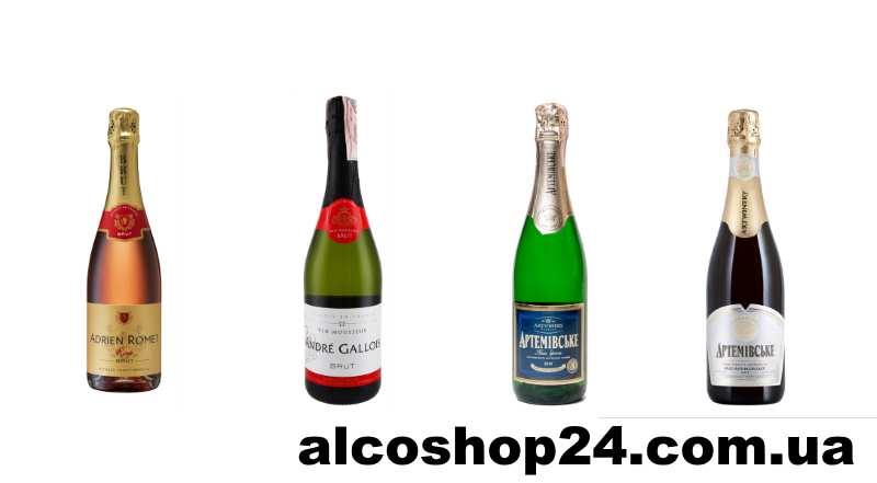 купить шампанское с доставкой