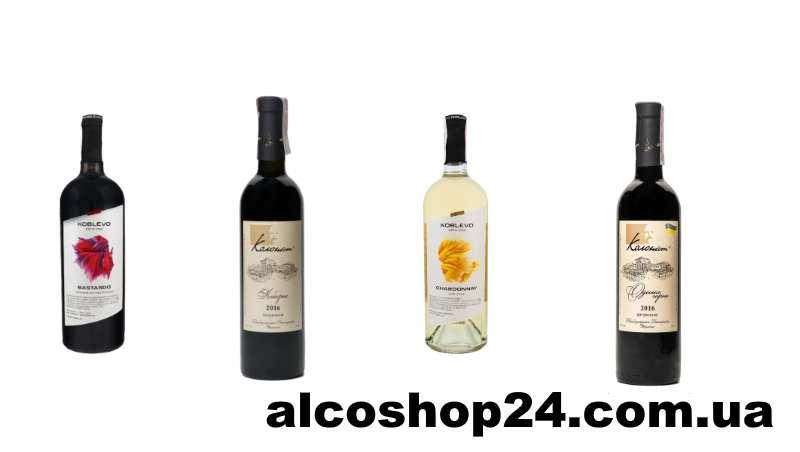 купить вино в интернет магазине