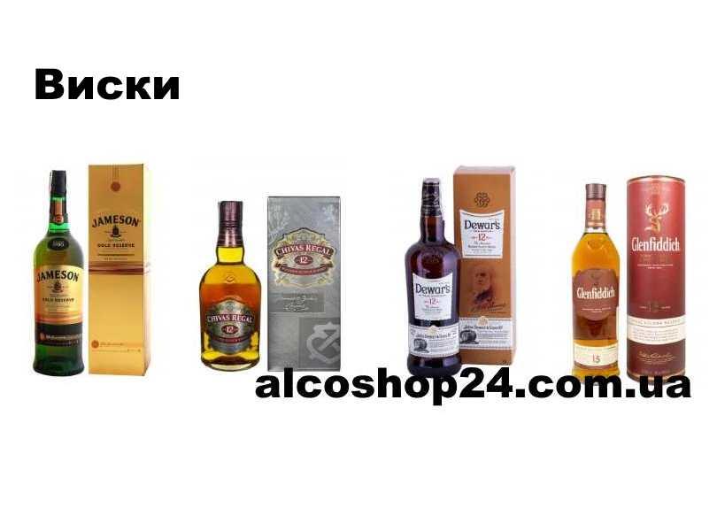 виски с доставкой