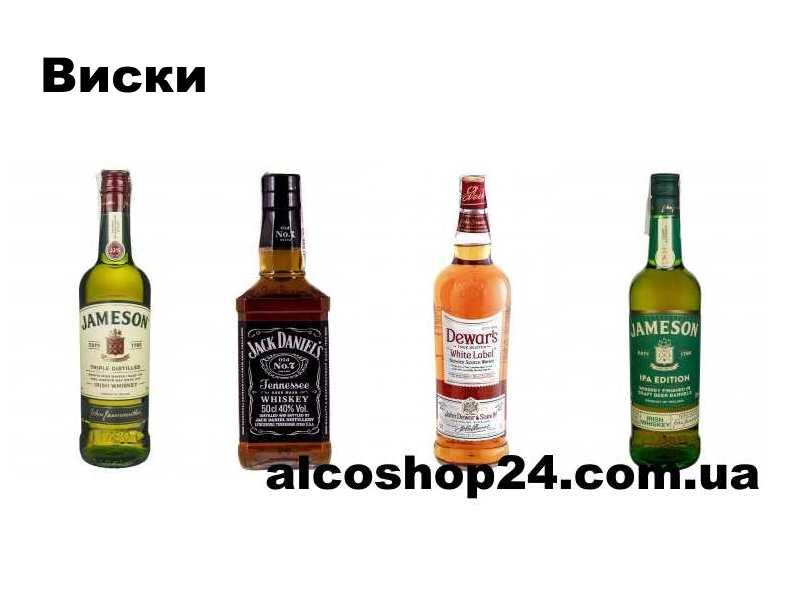 купить виски